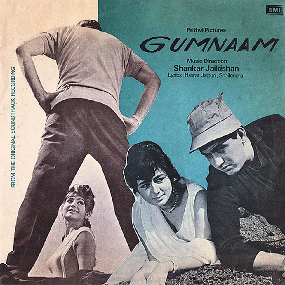 gumnaam-soundtrack-cover